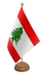 Lebanon Desk / Table Flag with wooden stand and base